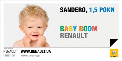 Renault  «BABY BOOM»